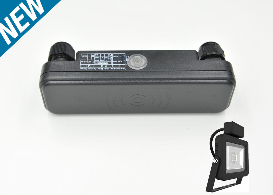 IP65 Waterproof On Off Function Sensor 100W